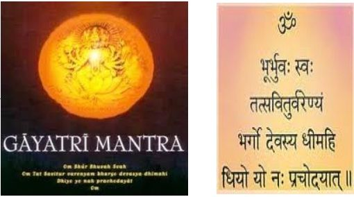 Meaning And Power Of Gayatri Mantra
