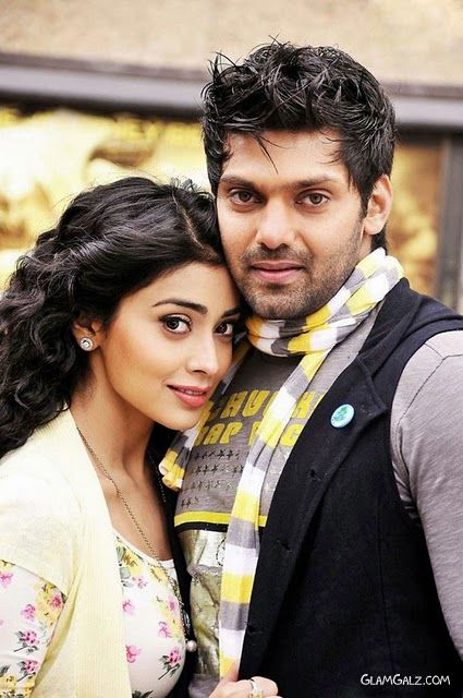 Shriya and Arya from Movie Chikku Bukku