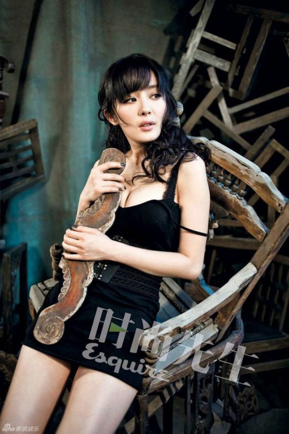 Chinese Actress Yang Mi On Esquire